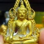 พระพุทธชินราช เสริมอาชีพการงาน