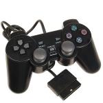 JoyStick playstation PS2 for Arduino แบบมีสาย