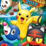 Pokemon 2017 Calendar(Pre-order)