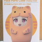 Nendoroid More - Kigurumi Face Parts Case (Tabby Cat)