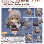 Nendoroid - Kantai Collection -Kan Colle-: Pola(Pre-order)