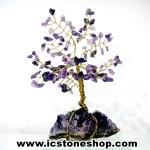 ต้นไม้มงคล หินอเมทิสต์ ใช้เสริมฮวงจุ้ย โต๊ะทำงาน (285g)