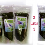 GreenExcellance 3 แถม 1