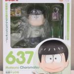 Nendoroid - Osomatsu-san: Choromatsu Matsuno