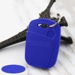 Key card ID พวงกุญแจคีย์การ์ด 125 KHz สีน้ำเงิน
