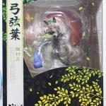 Oboro Muramasa - Yuzuruha (In-Stock)