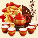 包邮双喜结婚茶具套装婚庆礼品 Double Happiness Wedding Tea Set/Wedding Gift ชุดน้ำชาสำหรับพิธีมงคลสมรสแบบจีน/ของขวัญชุดน้ำชามงคลสมรส