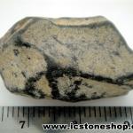 หินออบซิเดียน Obsidian (8.9g)