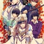 PS Vita Enkan no Memoria -Kakera Tomoshi-(Pre-order)