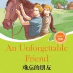 หนังสืออ่านนอกเวลาภาษาจีนเรื่องเพื่อนยาก + CD