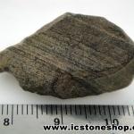 หินออบซิเดียน Obsidian (6.5g)