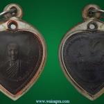 เหรียญแตงโม หลวงพ่อเกษม เขมโก ปี2517 บล๊อกขอนไม้ สวยมาก