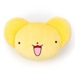 Cardcaptor Sakura - Mocchi-Mocchi- Style Face-shaped Plush: Kero-chan(Pre-order)