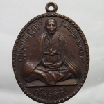 เหรียญ ครูบาดวงดี วัดท่าจำปี ปี18 รุ่นพิเศษ สวยเดิม