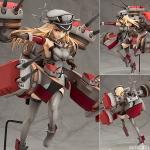 Kantai Collection -Kan Colle- Bismarck Kai 1/8 Complete Figure(Pre-order)