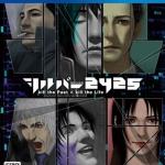 PS4 Silver 2425 Regular Edition(Pre-order)