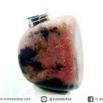 จี้โรโดไนท์ (Rhodonite) ขัดมัน (6.7g)
