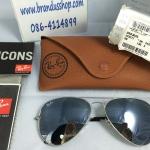 แว่นกันแดด Rayban Aviator rb3025 w3277 ปรอทเงิน