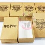 กล่องใส่ของเล็กๆ Harry Pottter