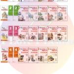 ชุดแบบเรียนภาษาจีน Easy Steps to Chinese Textbook + Workbook + หนังสืออ่านนอกเวลา
