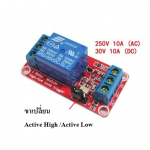 1 Channel 12V relay module isolation High And Low Trigger 250V/10A