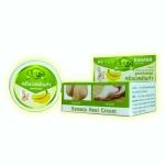 Bio Way Foot Cream ครีมนวดส้นเท้า ฝ่าเท้าแตก ข้อศอกด้าน หัวเข่าด้าน กล้วยหอม บำรงเท้าอ่อนนุ่ม เรียบเนียน (1กล่อง)