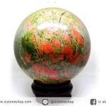 ยูนาไคต์ (Unakite) ทรงบอล หินทรงกลม 13.5 cm