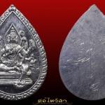 เหรียญพระพรหม วัดสระแก พ.ศ.2540 จ.อยุธยาเนื้อตะกั่ว มีจาร ครูบาชัยวงศา วัดพระพุทธบาทห้วยต้ม เสกครับ