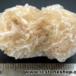 ▽หินกุหลาบทะเลทราย (Desert Roses Stone) (18g)