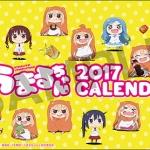 """""""Himouto! Umaru-chan"""" Double Ring Calendar 2017(Pre-order)"""