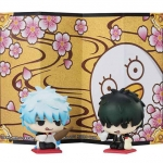 Petit Chara Land - Gintama: Aitsu to Ore no Nomikurabe Set(Pre-order)