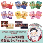 [Exclusive Bonus] Osomatsu-san - Kutsurogi Collection File 8Pack BOX(Pre-order)