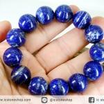 สร้อยหิน ลาพิส ลาซูลี่ (Lapis Lazuli) 16.5mm.