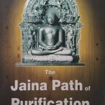 การชำระบาปตามวิถีแห่งเซน (The Jaina Path of Purification)