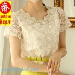 ((**พร้อมส่งราคาพิเศษ**)) เสื้อลูกไม้แสนสวย ดอกไม้และมุกขาวและทอง เก๋ไก๋มีไสตล์ เหมาะสวมใส่ทุกโอกาส รหัส B111