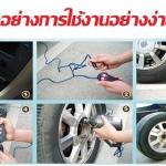 การใช้งานแม่แรงไฟฟ้าอย่างง่าย