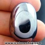 หินเทราเฮิร์ต (Terahertz) หินขัดมันจากญี่ปุ่น (13g) เกรด A