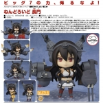 Nendoroid - Kantai Collection -Kan Colle- Nagato(Pre-order)