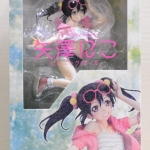 Love Live! - Nico Yazawa Picnic Girl (In-stock)