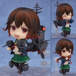Nendoroid - Kantai Collection -Kan Colle- Mutsuki Kai-II(Pre-order)