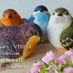 ตุ๊กตาเรซิ่น รูปนกหลายสี รหัสสินค้า VT0034