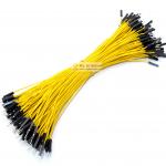 สายไฟจัมเปอร์ 20cm ผู้-ผู้ สีเหลือง จำนวน 10 เส้น