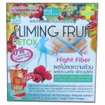 Sliming Fruit Detox ลดความอ้วน ลดน้ำหนัก ดีท็อซ์ ขจัดไขมัน ด้วยผลไม้และผักรวมสกัด ไฟเบอร์สูง สูตรลดเร็ว นำเข้าจากอเมริกา 1กล่อง