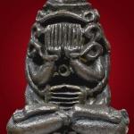 ขายแล้วครับ พระปิดตาราชาอุตตโม หลวงปู่สิม วัดถ้ำผาปล่อง เนื้อนวะ ปี 2518