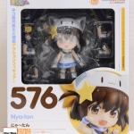 Nendoroid - Etotama: Nya-tan