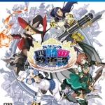 [Bonus] PS4 Anata no Yonkihi Kyoudoutan(Pre-order)