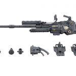 M.S.G Modeling Support Goods - Heavy Weapon Unit 17. Revolving Buster Cannon(Pre-order)