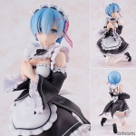 Re:ZERO -Starting Life in Another World- Rem 1/8 Complete Figure(Pre-order)