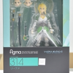 figma - Sword Art Online II: Leafa (In-stock)