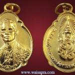 จองแล้วครับ**เหรียญในหลวงครบ 4รอบ ปี18 (กะไหล่ทอง ) สวยแชมป์ เดิมๆ